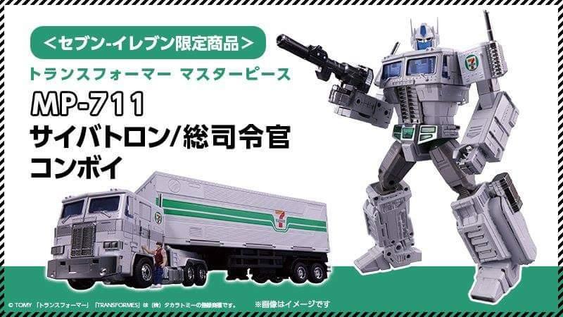 [Masterpiece] MP-10B | MP-10A | MP-10R | MP-10SG | MP-10K | MP-711 | MP-10G | MP-10 ASL ― Convoy (Optimus Prime/Optimus Primus) - Page 6 ZRlxnnjl