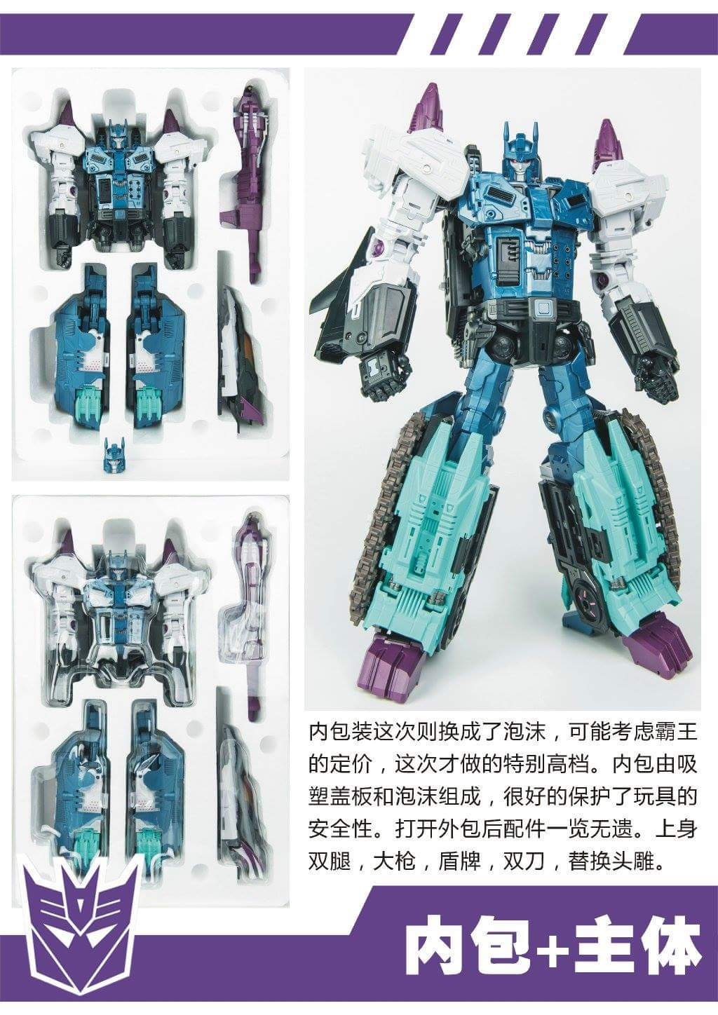 [Mastermind Creations] Produit Tiers - R-17 Carnifex - aka Overlord (TF Masterforce) - Page 3 AFwLi9uU