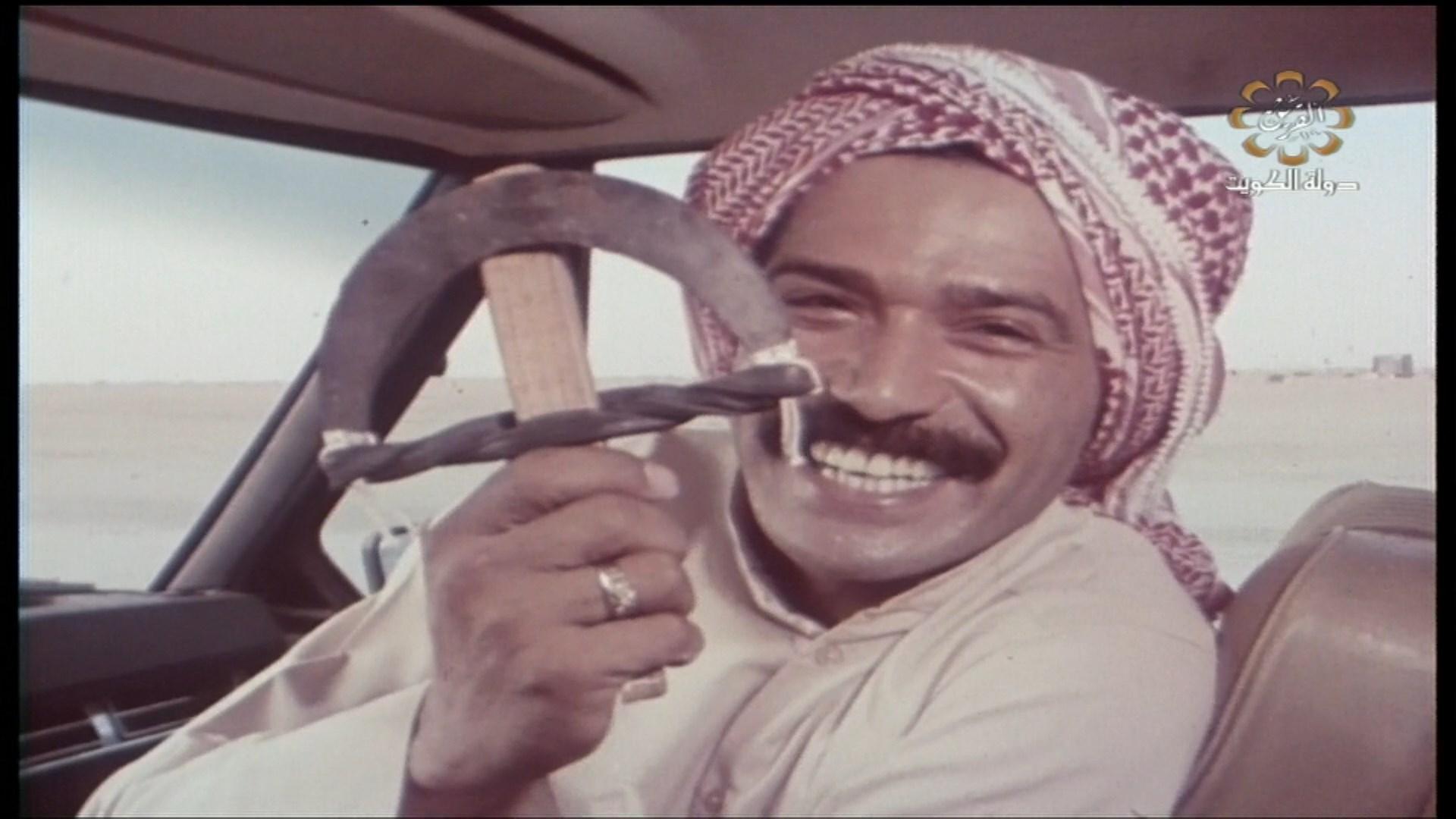 [فيلم][تورنت][تحميل][الفخ][1983][1080p][HDTV][كويتي] 1 arabp2p.com