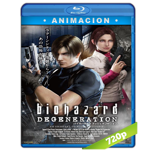 descargar Resident Evil Degeneracion HD720p Lat-Cast-Ing 5.1 (2008) gratis