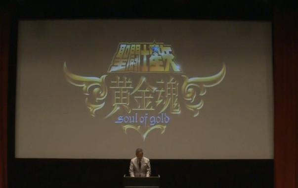 Soul of Gold Nuevo anime de Saint Seiya + muñecos nuevos KronXywZ