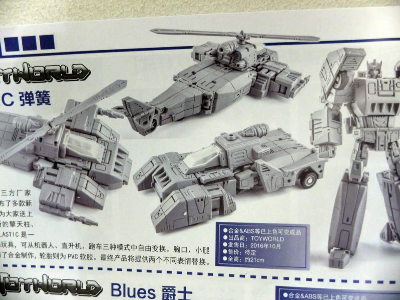 [Toyworld] Produit Tiers - Jouet TW-M04 Spanner - aka Springer/Ricochet RsNsU2ZQ