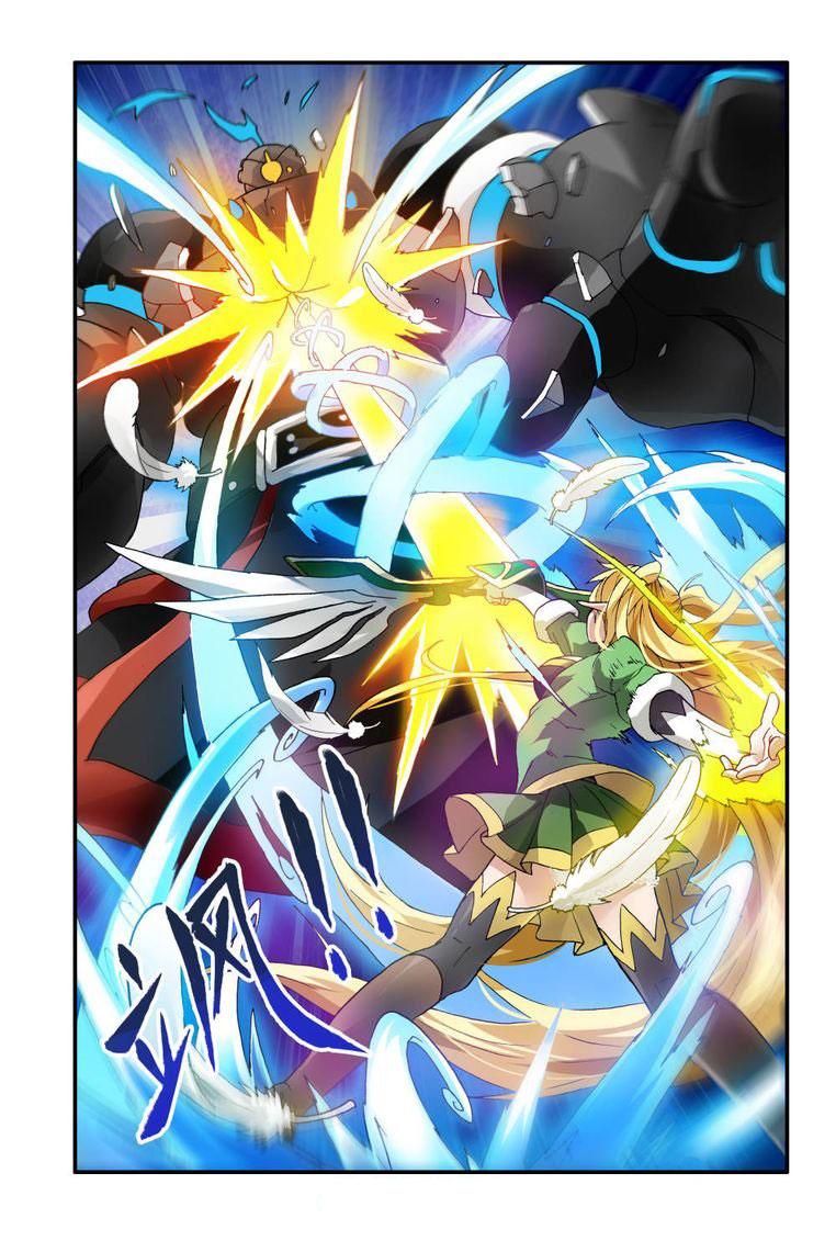 อ่านการ์ตูน Demon King's Counterattack! 4 ภาพที่ 21