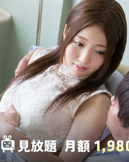 S-Cute 507 Mao # 1 open-minded mood passionate etch