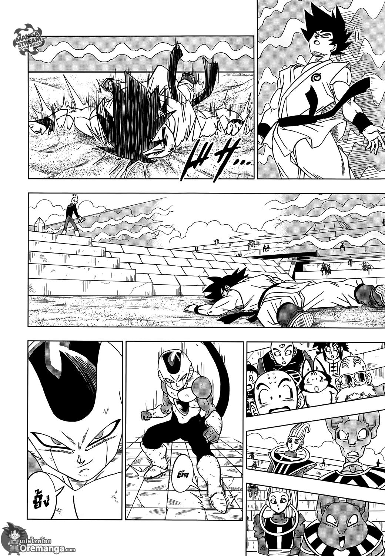 อ่านการ์ตูน Dragonball Super ตอนที่ 10 หน้าที่ 16