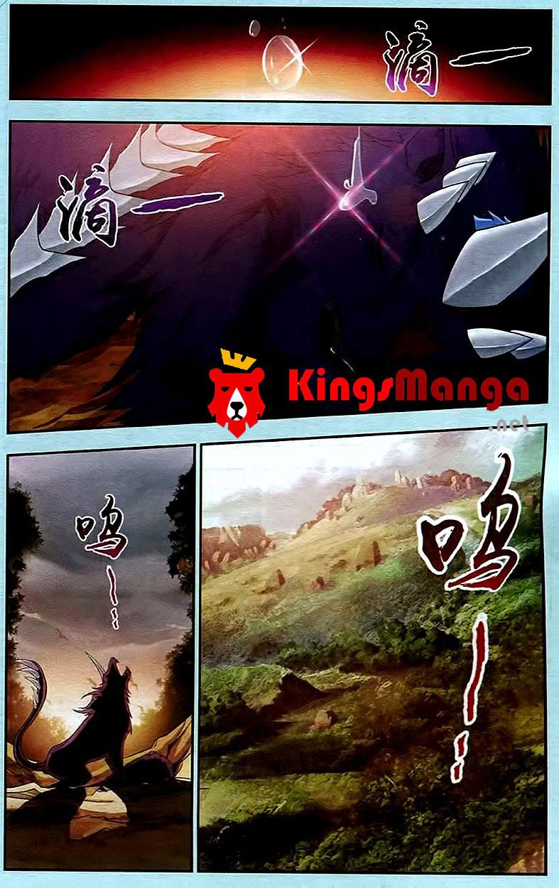 อ่านการ์ตูน Da Zhu Zai 14 ภาพที่ 10