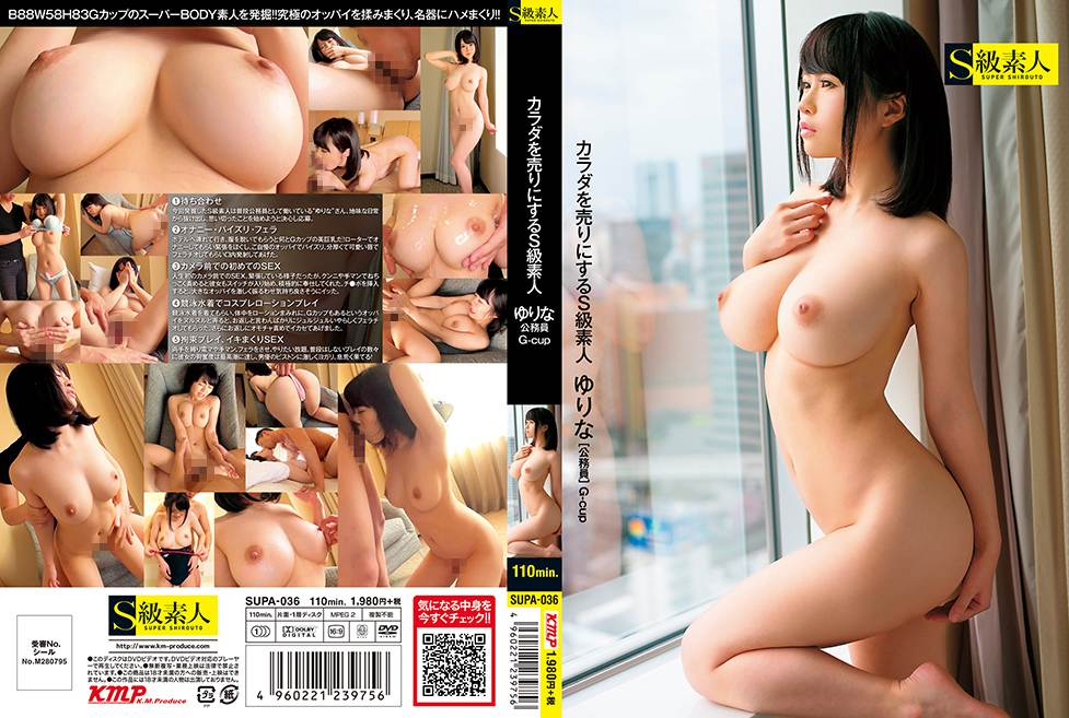SUPA-036 - Unknown - Top Class Amateurs Putting Their Bodies On Sale Yurina (Government Employee) G Cup
