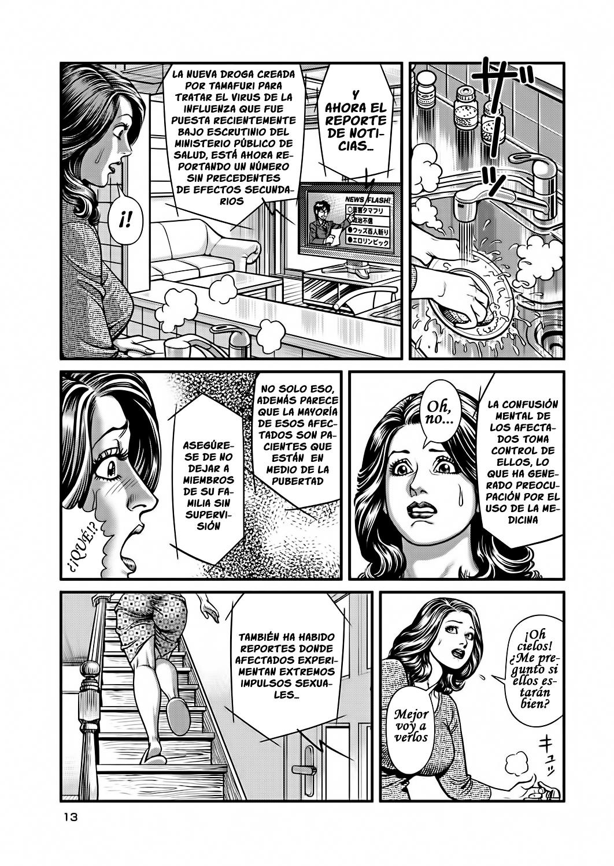 Masturbandose encima de la lavadora - 2 part 1