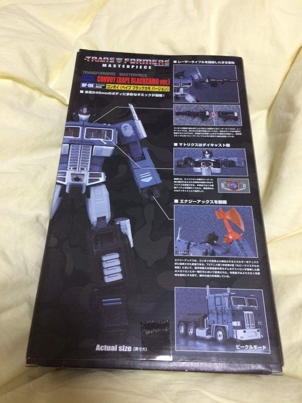 [Masterpiece] MP-10B | MP-10A | MP-10R | MP-10SG | MP-10K | MP-711 | MP-10G | MP-10 ASL ― Convoy (Optimus Prime/Optimus Primus) - Page 5 LtpPpNae