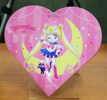 Sailor Moon Preservativi