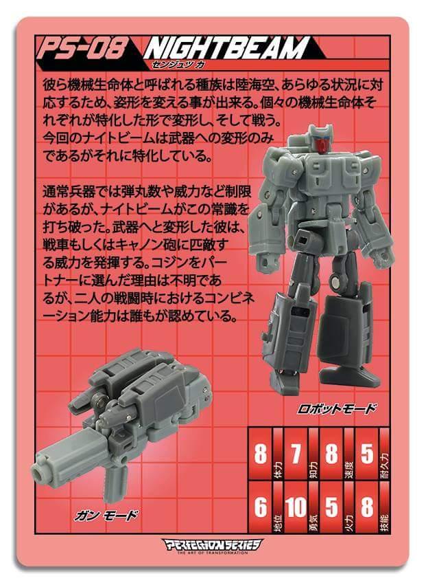 [Ocular Max] Produit Tiers - Jouet PS-03 Backdraft (aka Inferno) + PS-08 Kojin (aka Artfire) - Page 4 85FgSeCd