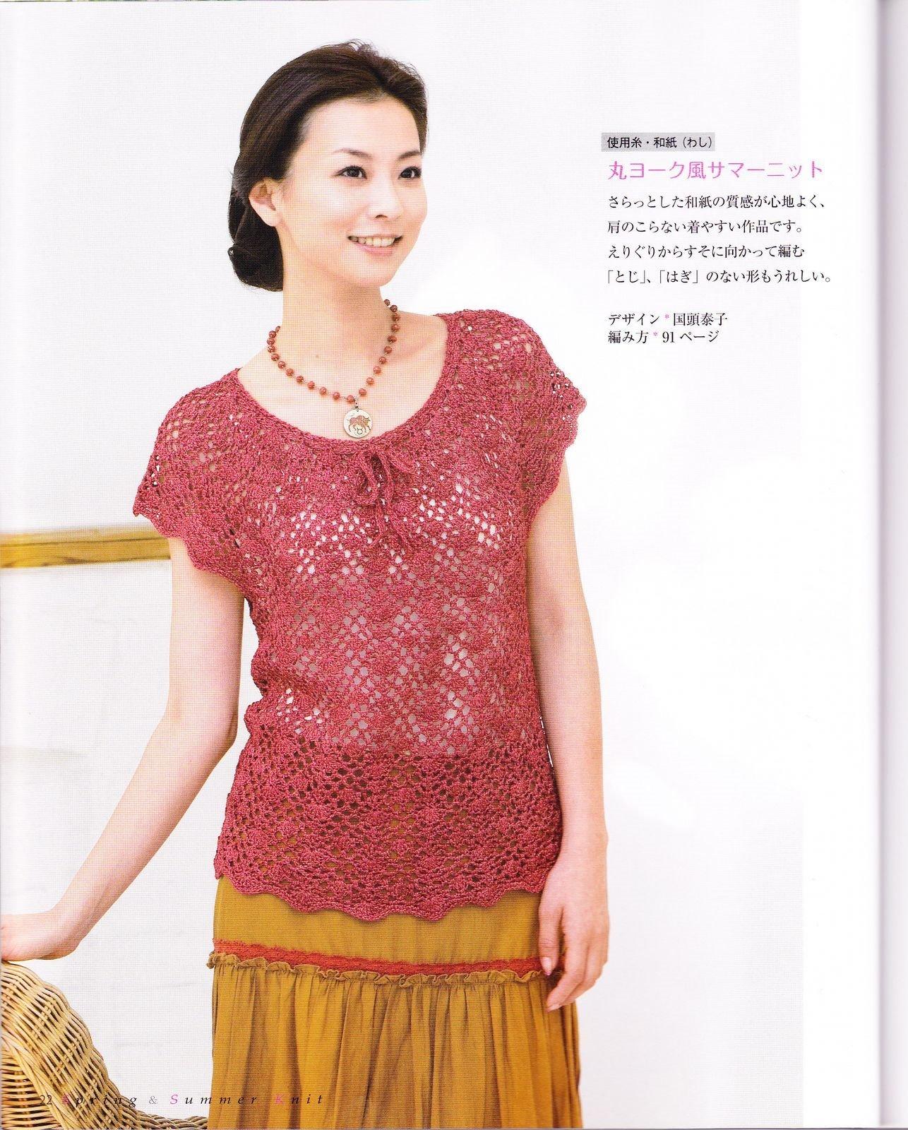 Блузки Кофточки Крючком Из Японских Журналов