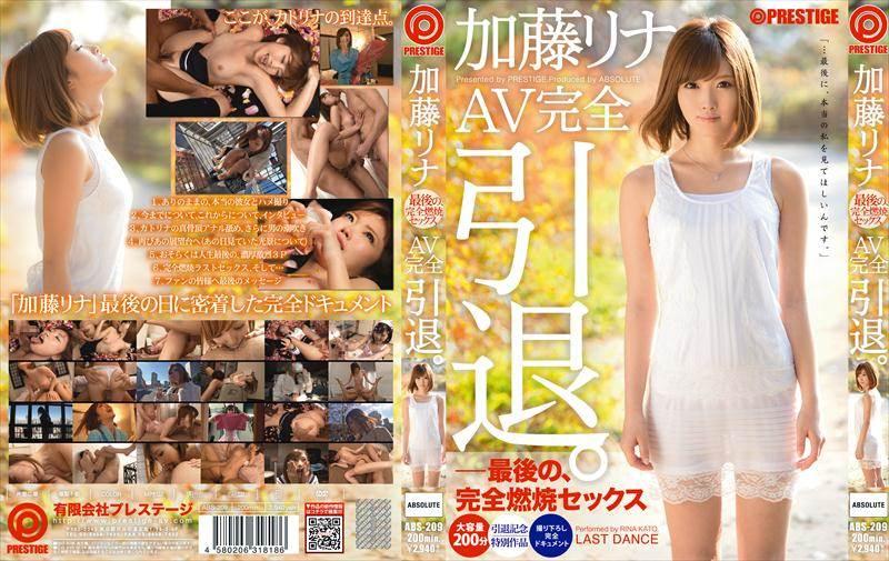 ABS-209 - Kato Rina - Rina Kato Final Hot Sex Porn Retirement
