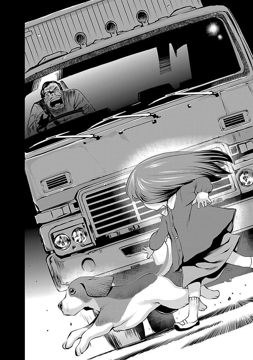 อ่านการ์ตูน Killing Bites 31 ภาพที่ 16