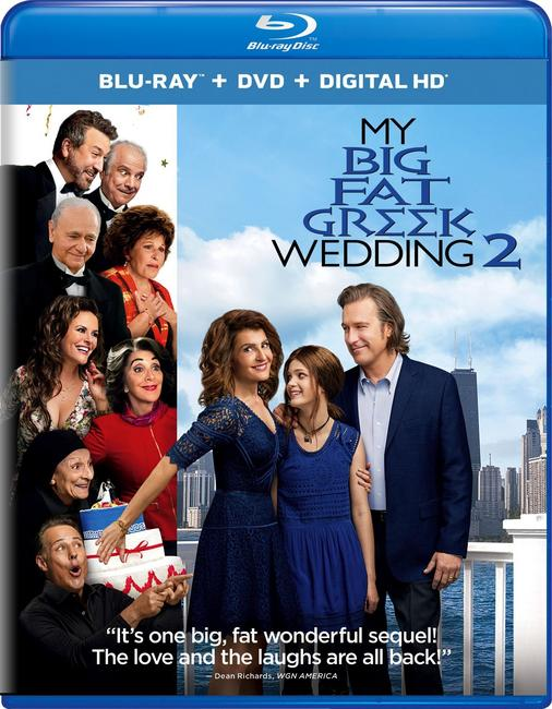 Mano didelės storos graikiškos vestuvės 2 / My Big Fat Greek Wedding 2 (2016)