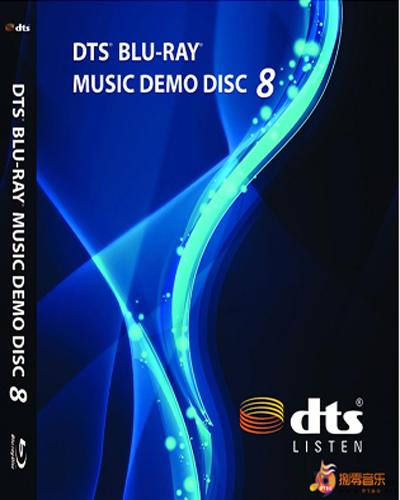DTS Blu-ray Music Demo Disc 8 - 1080i Blu-ray AVC DTS-HD MA