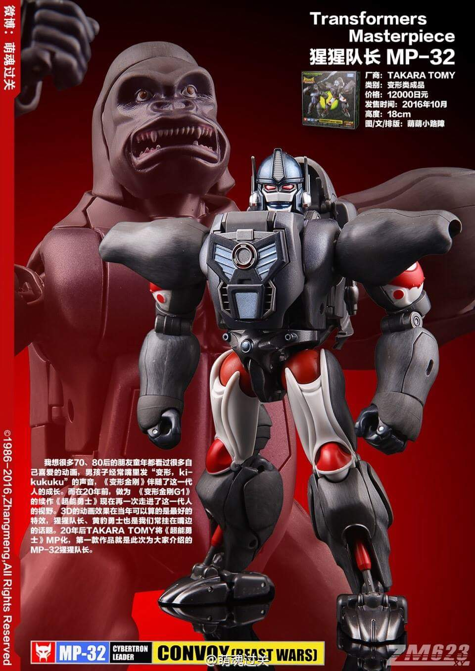 [Masterpiece] MP-32, MP-38 Optimus Primal et MP-38+ Burning Convoy (Beast Wars) - Page 3 S6FGMlrC