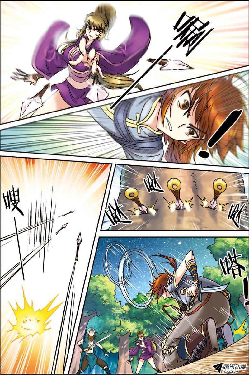 อ่านการ์ตูน World of Immortals 2 ภาพที่ 16