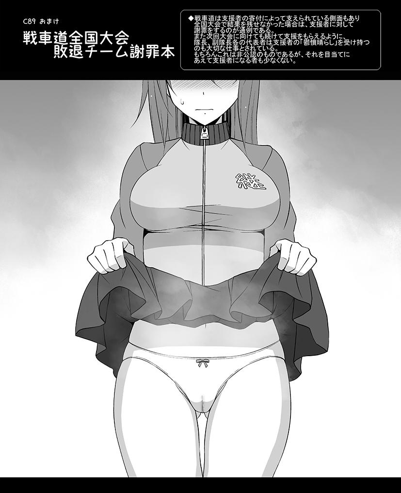 露出スレ 裸体14人目 [無断転載禁止]©bbspink.com->画像>841枚