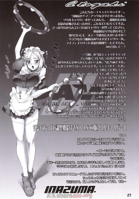 Hentai Manga Porno Firebird (Soulcalibur): WKeVTrPM