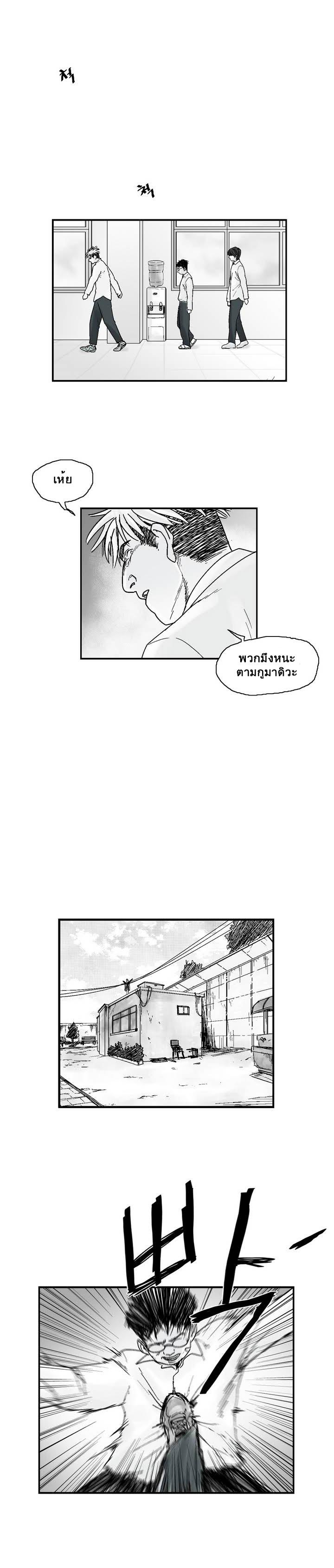 อ่านการ์ตูน Dear Boy 4 ภาพที่ 13