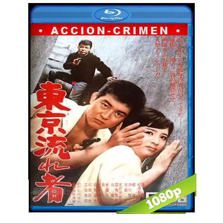 descargar El Vagabundo De Tokio 1080p  Jap-Subs 2.0 (1966) gartis