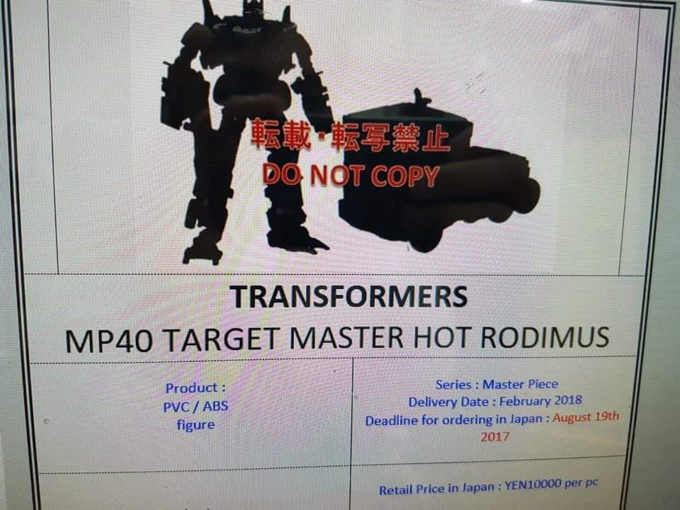 [Masterpiece] MP-40 Targetmaster Hot Rodimus (aka Hot Rod/Météorite) RaPPoUK9