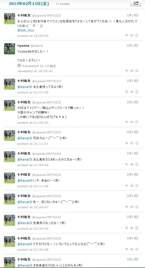 アイドリング!!! 10853号©2ch.netYouTube動画>5本 ->画像>507枚