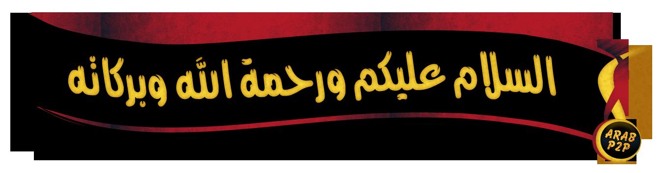 المحقق كونان الفيلم الأول -اللحظة الأخيرة - مدبلج عربي 1080p تحميل تورنت 1 arabp2p.com
