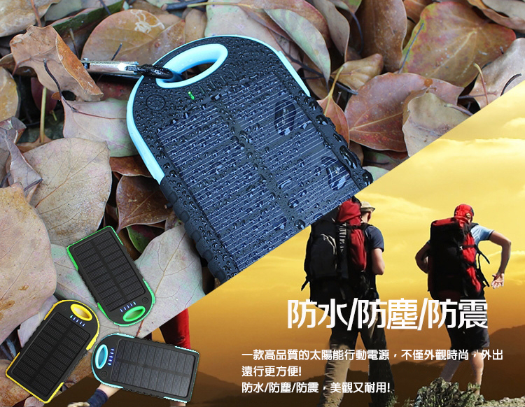 waterproof,dustproof,shockproof