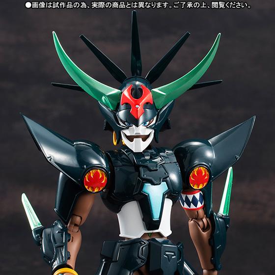 [Armor Plus] Taiyo no Mukara (Mukara of the Sun) OAV Ver.