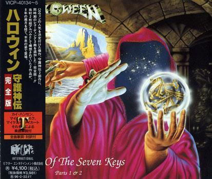 Helloween - Keeper Of The Seven Keys, Partes I & II (1994) [Doble Ed. Remasterizada] ZshNWnI7