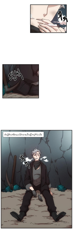 อ่านการ์ตูน Meister narak 1 ภาพที่ 28