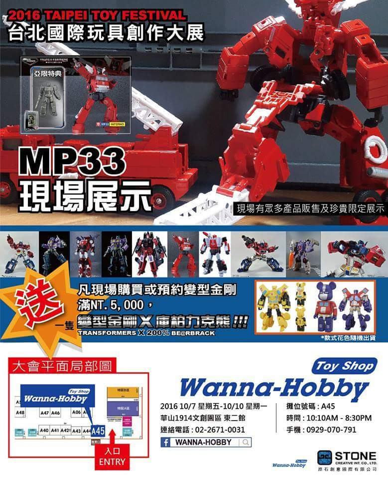 [Masterpiece] MP-33 Inferno - Page 3 4i1fHxql