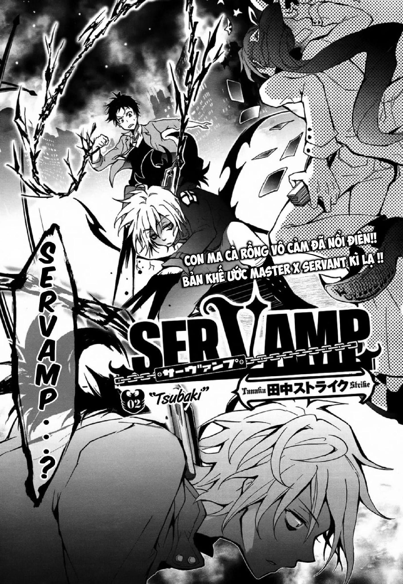 Servamp Chapter 2