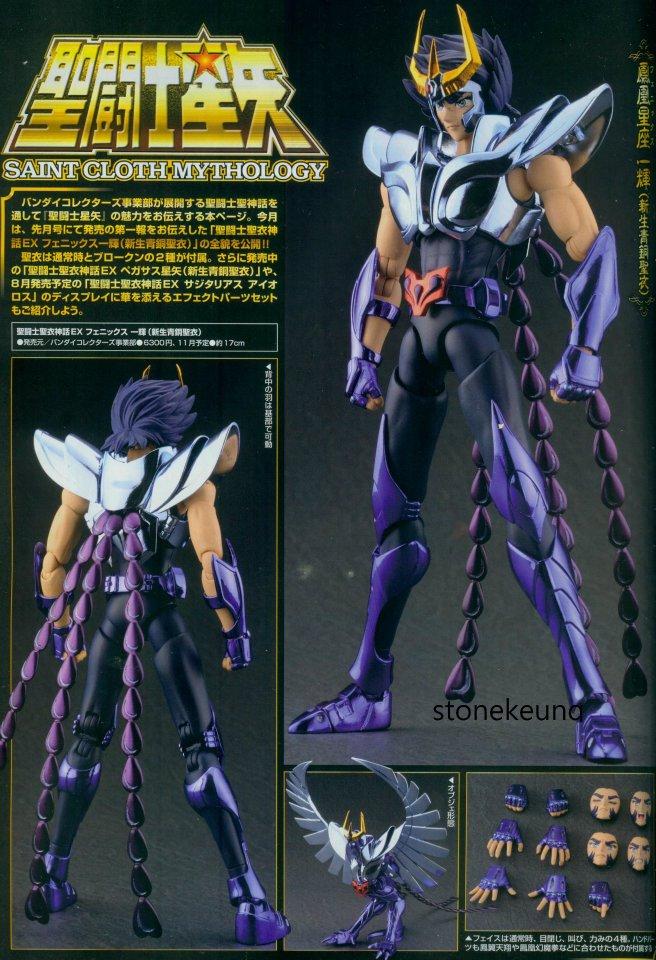 [Novembre 2012] Phoenix Ikki V2 EX - Pagina 4 Abrc0Jf1