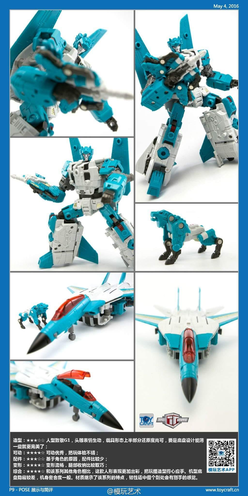 [TFC Toys] Produit Tiers - Jouet Hades - aka Liokaiser (Victory) - Page 4 N7R1mGWg
