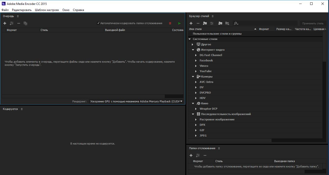 Adobe Premiere Pro Cs5. Официальный Учебный Курс Pdf