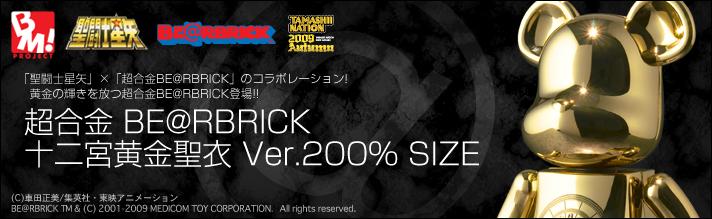 Chogokin BE@RBRICK Junikyu Gold Cloth ver. 200% Size AcdUeE1y