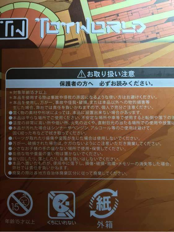 [Toyworld][Zeta Toys] Produit Tiers - Minibots MP - Gamme EX - Page 2 7iOgT5ap