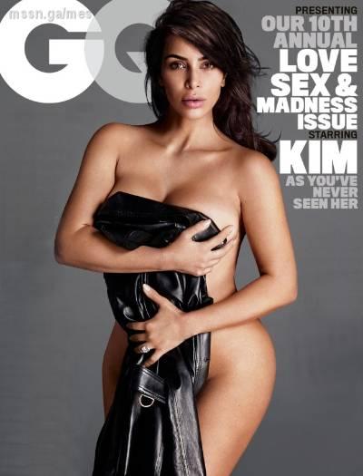 Kim Kardashian pelada