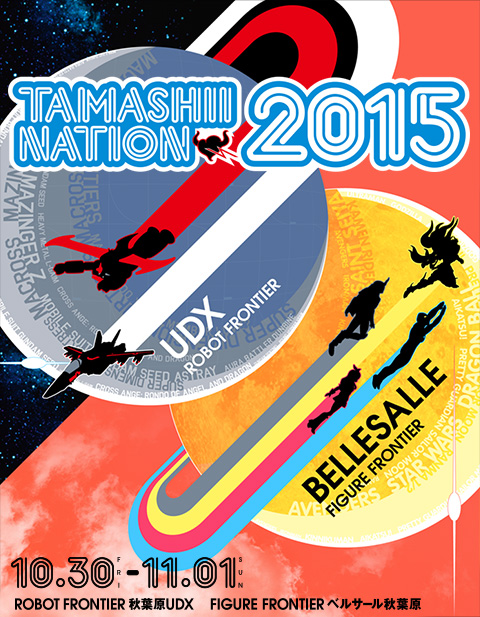 [Evento] Tamashii Nation 2015 - Página 3 UAEAdxQG