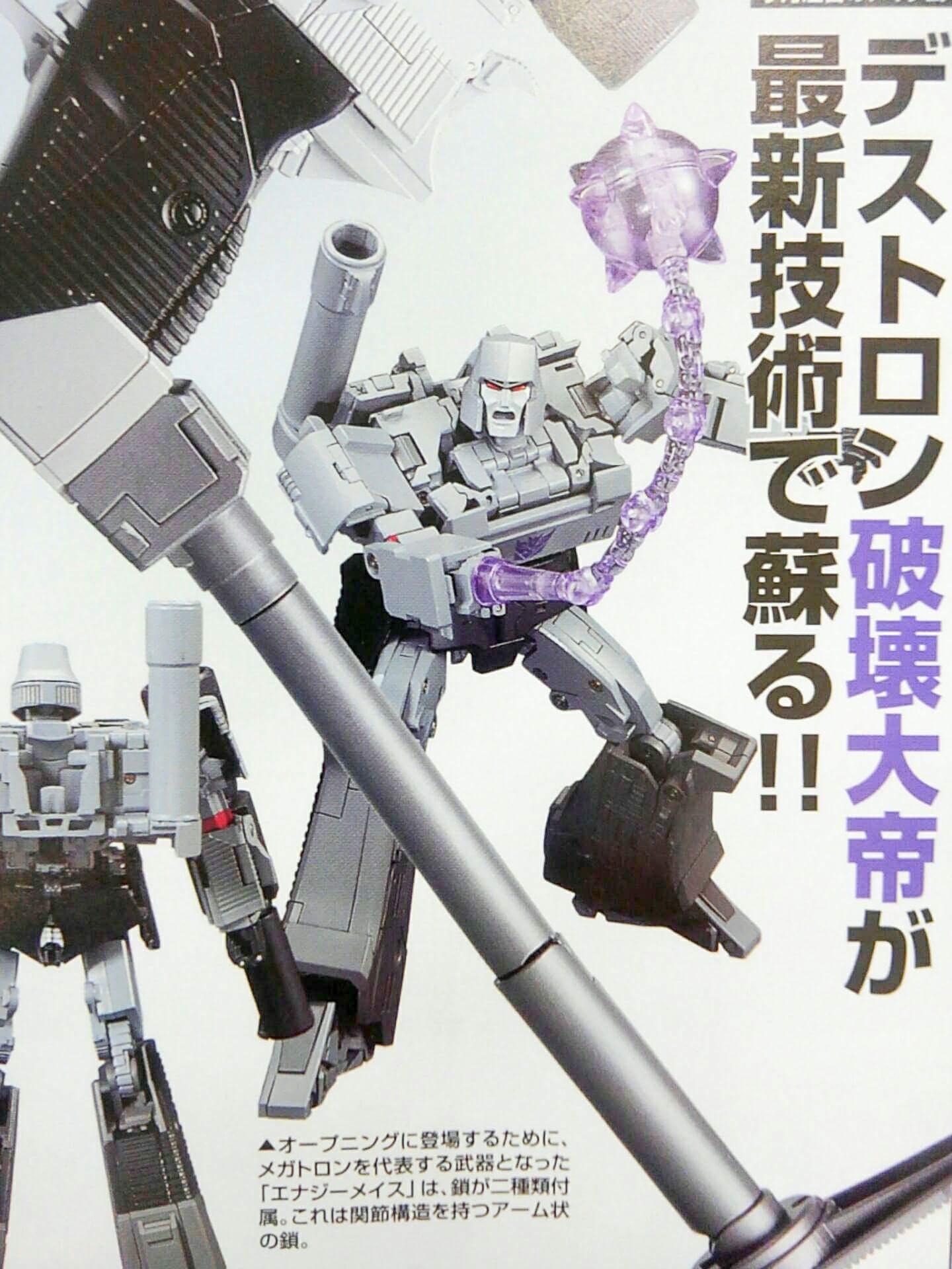 [Masterpiece] MP-36 Mégatron MTPvhc08