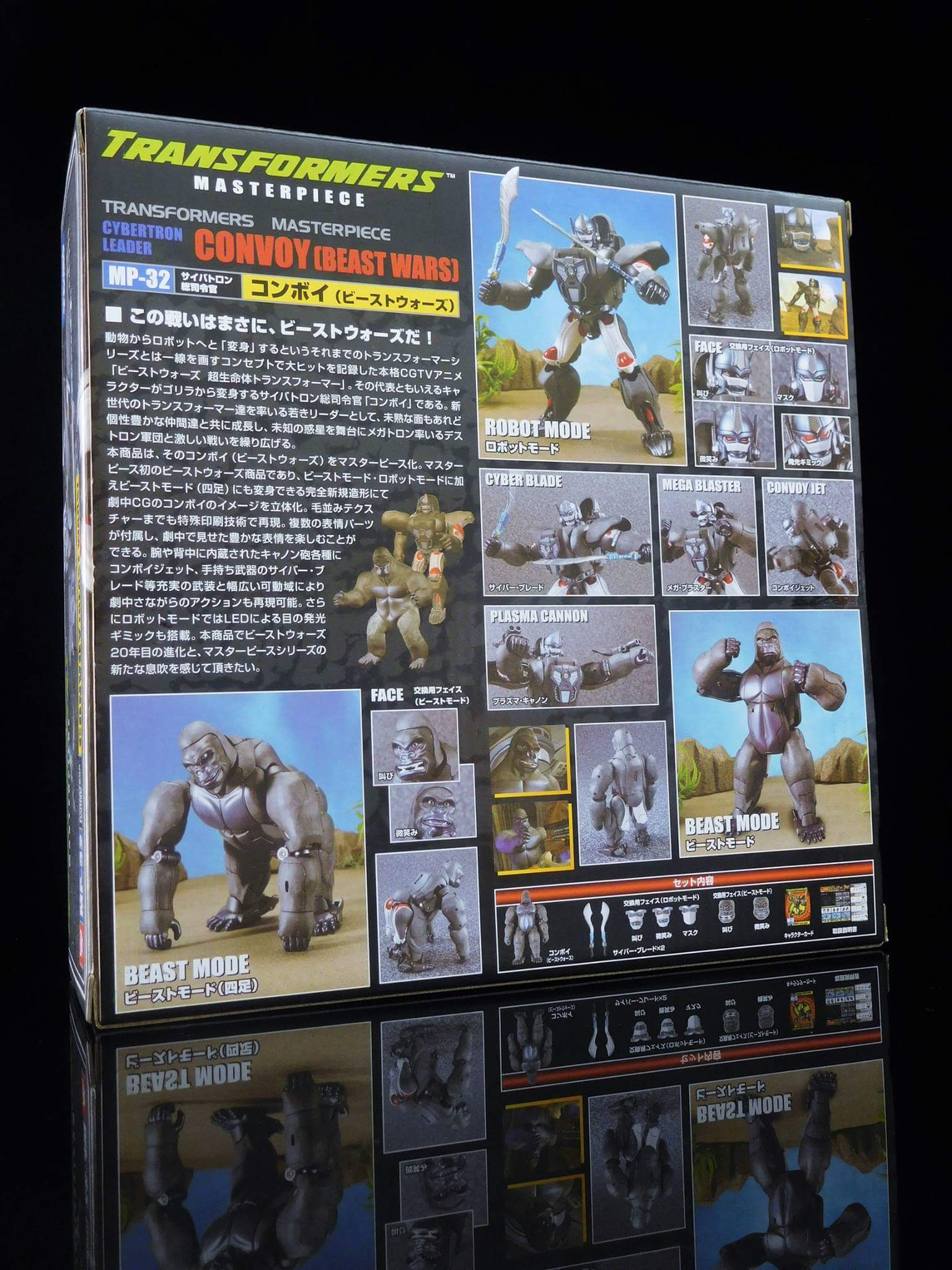 [Masterpiece] MP-32, MP-38 Optimus Primal et MP-38+ Burning Convoy (Beast Wars) - Page 3 OKx4oGhO
