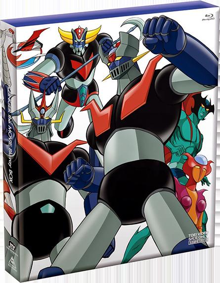 Mazinger THE MOVIE Blu-ray BOX 1973~1976 (2012) .ISO Blu-ray ReAuthored ITA JAP Sub ITA