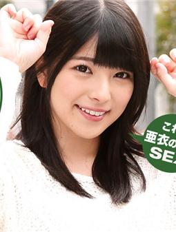 1pondo 100616_399 Ai Uehara ~ Seriously Special
