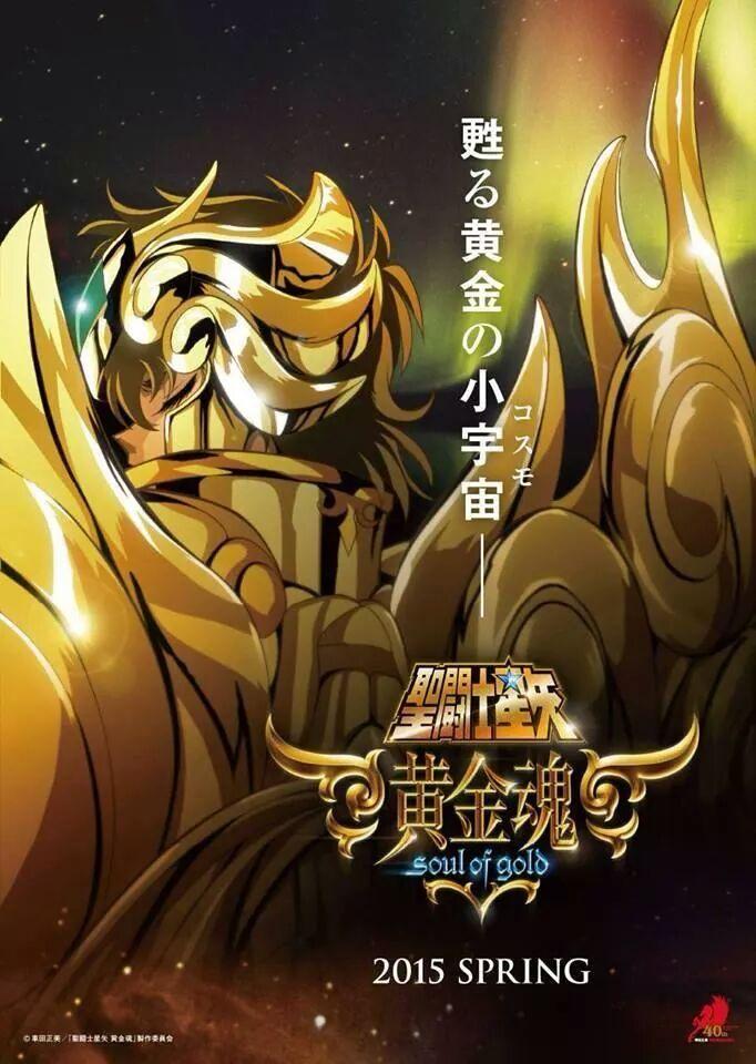 [Myth Cloth EX] Soul of Gold - Leo Aiolia gold Cloth 7qNMLIYu
