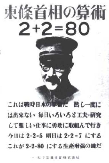 Xin5rqr1