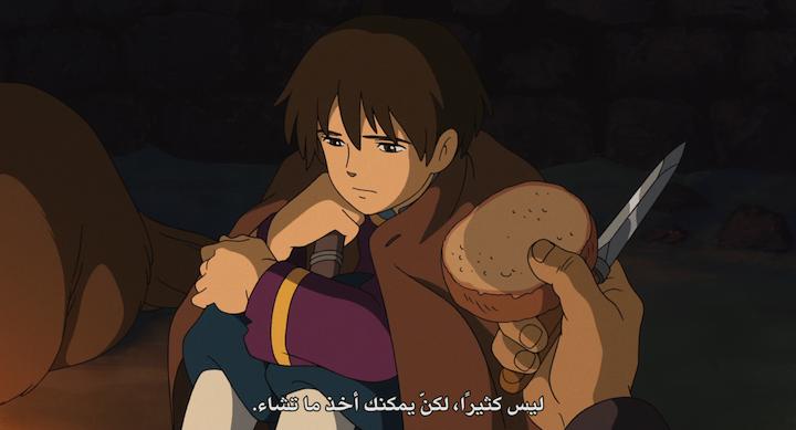 جميع أفلام Studio Ghibli الرائعة [BD 720p] تحميل تورنت 8 arabp2p.com