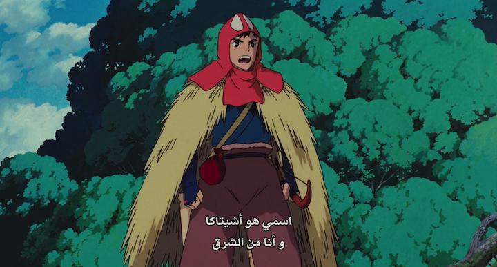جميع أفلام Studio Ghibli الرائعة [BD 720p] تحميل تورنت 7 arabp2p.com